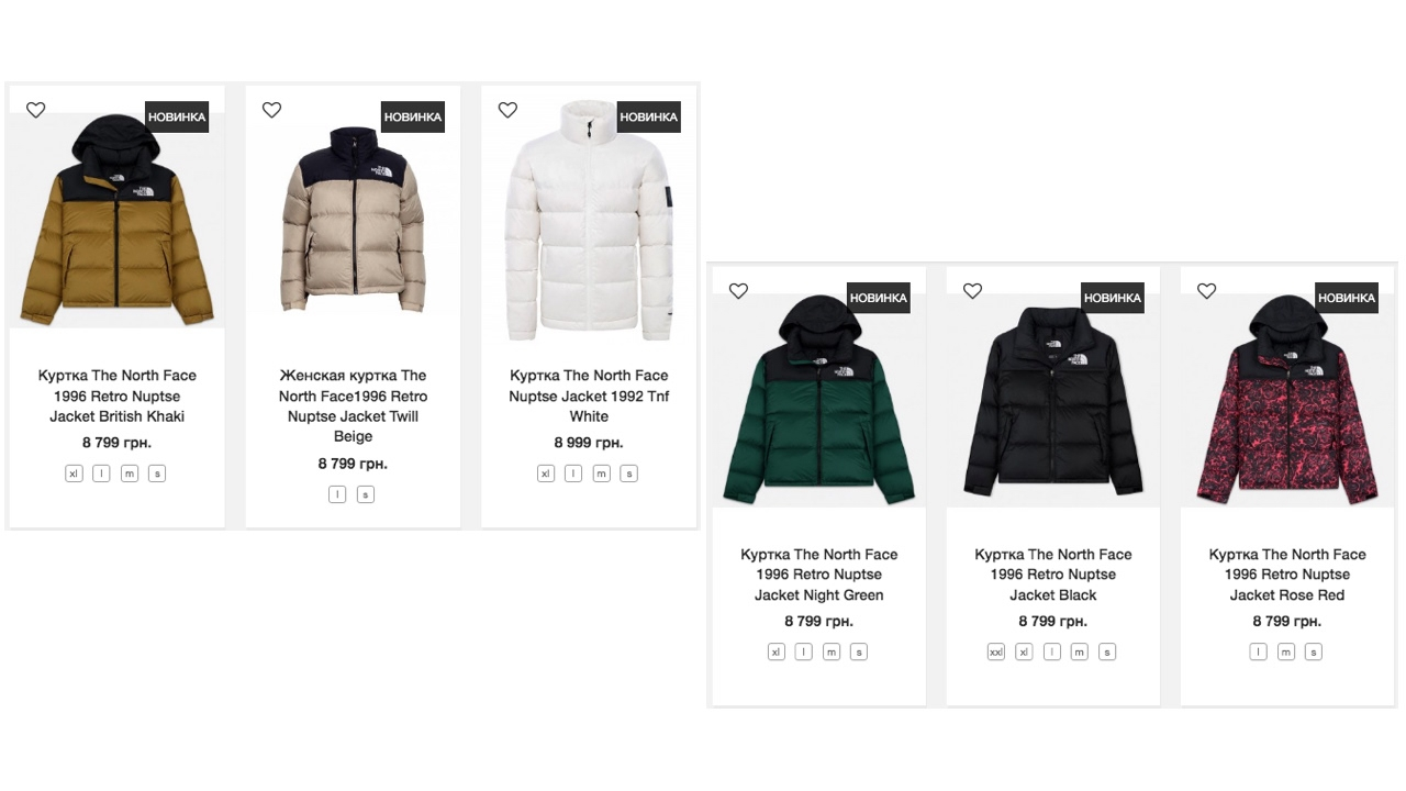 the north face nupste
